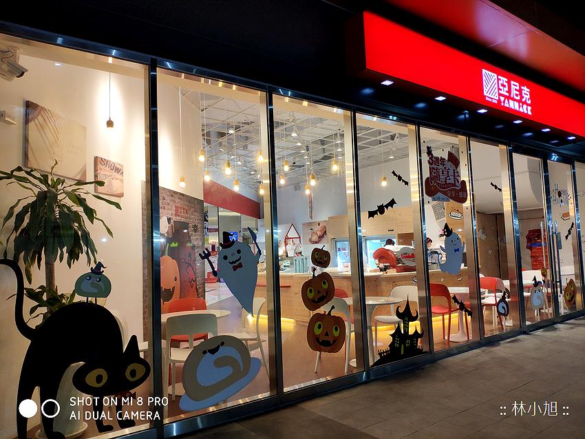 小米8 Pro 螢幕指紋版拍照(ifans 林小旭) (32).png
