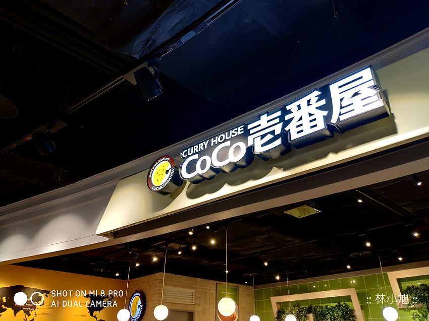 小米8 Pro 螢幕指紋版拍照(ifans 林小旭) (1).png