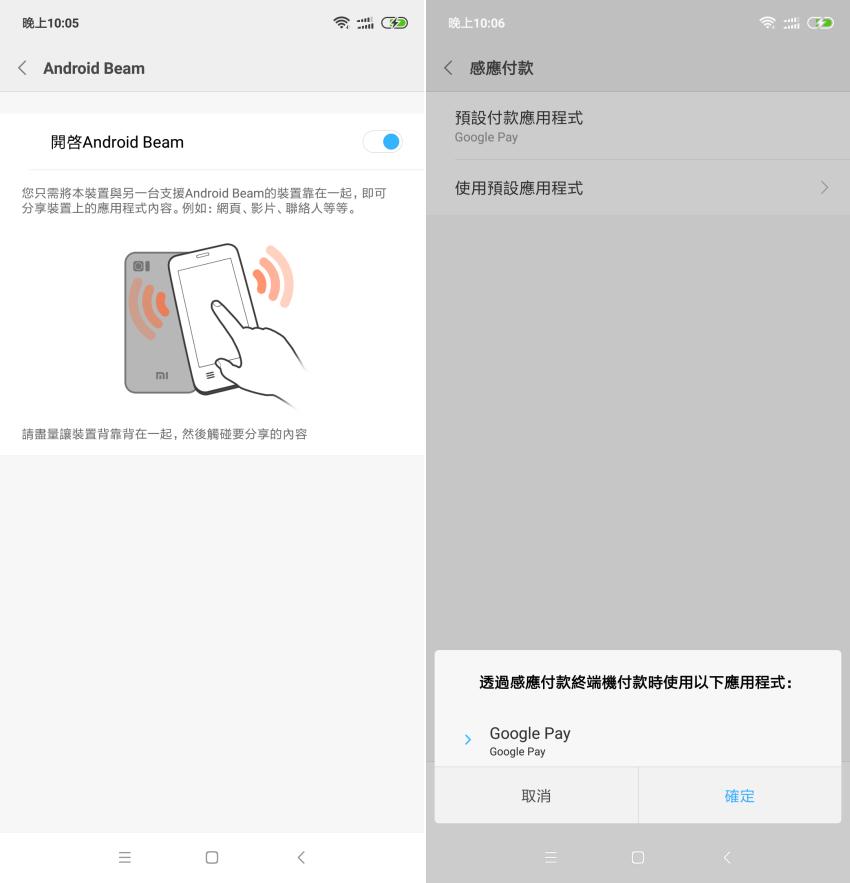 小米8 Pro 螢幕指紋版畫面(ifans 林小旭) (6).png