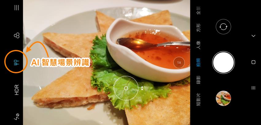 小米8 Pro 螢幕指紋版畫面(ifans 林小旭) (7).png
