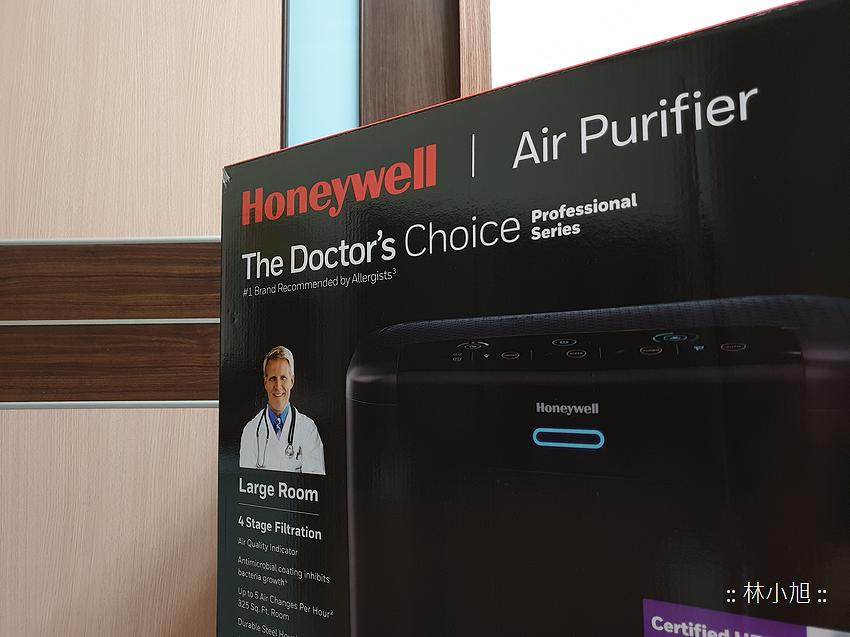 Honeywell 黑豹HPA600BTW 超智能抗菌空氣清新機 (林小旭) (3).png