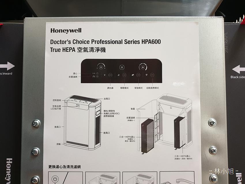 Honeywell 黑豹HPA600BTW 超智能抗菌空氣清新機 (林小旭) (20).png
