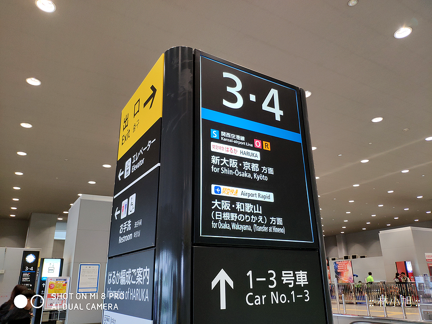 小米8 Pro 螢幕指紋版拍照(ifans 林小旭) (108).png.png