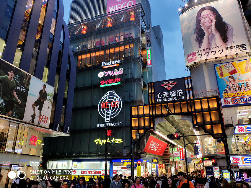小米8 Pro 螢幕指紋版拍照(ifans 林小旭) (139).png.png