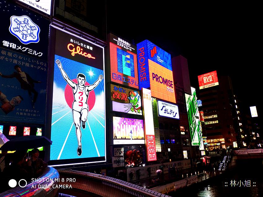 小米8 Pro 螢幕指紋版拍照(ifans 林小旭) (144).png.png