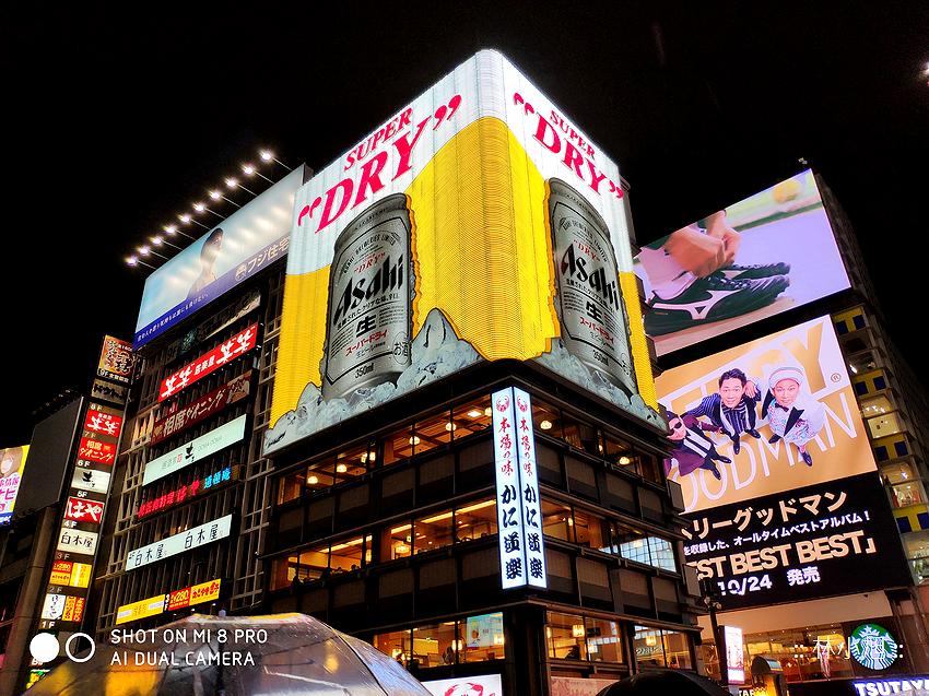 小米8 Pro 螢幕指紋版拍照(ifans 林小旭) (145).png.png