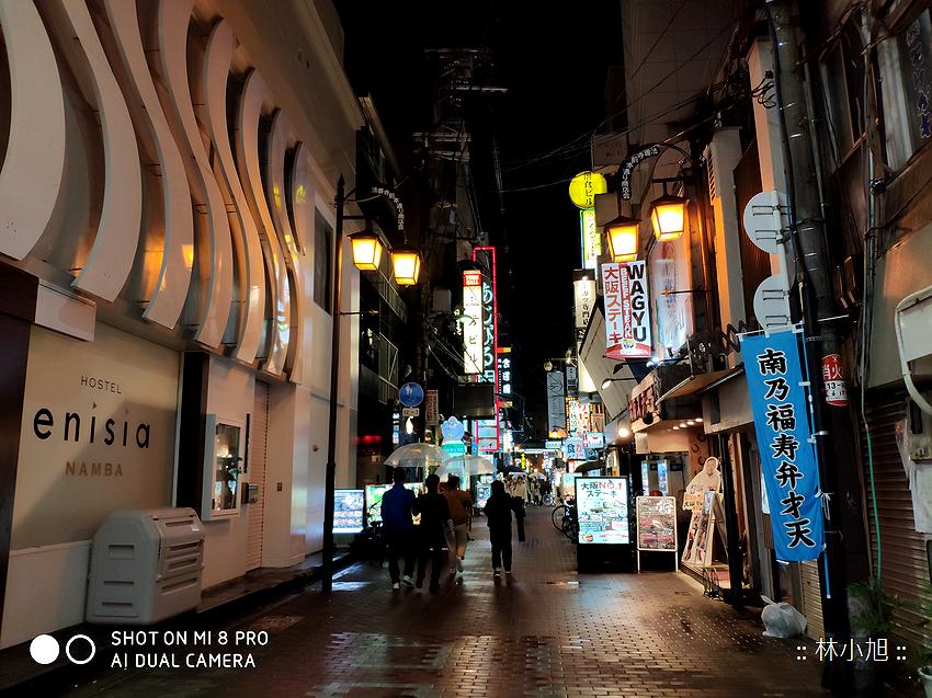 小米8 Pro 螢幕指紋版拍照(ifans 林小旭) (157).png.png