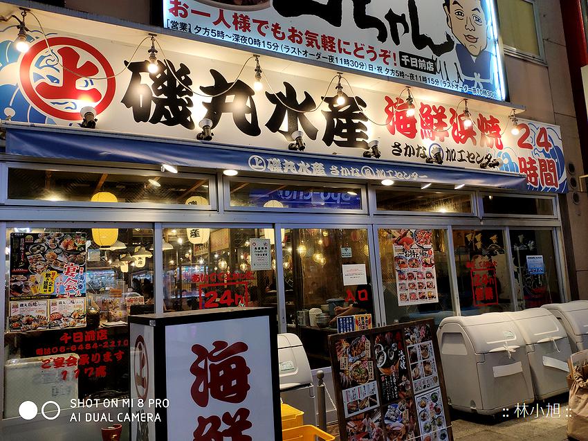 小米8 Pro 螢幕指紋版拍照(ifans 林小旭) (163).png.png