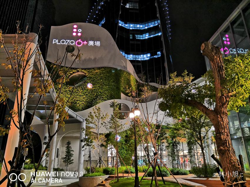 HUAWEI nova 3 拍照 (ifans 林小旭) (4).png