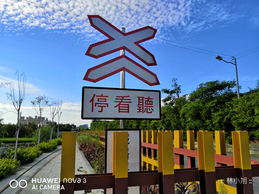 HUAWEI nova 3 拍照 (ifans 林小旭) (9).png