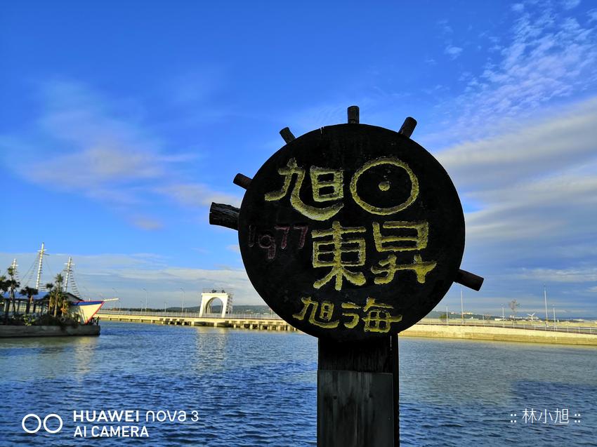 HUAWEI nova 3 拍照 (ifans 林小旭) (10).png