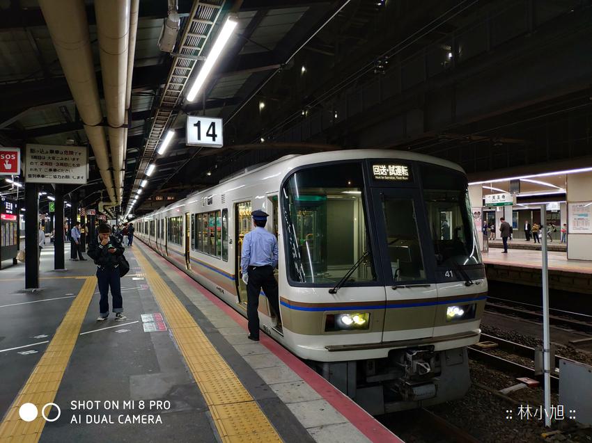 小米8 Pro 螢幕指紋版拍照(ifans 林小旭) (149).png.png.png