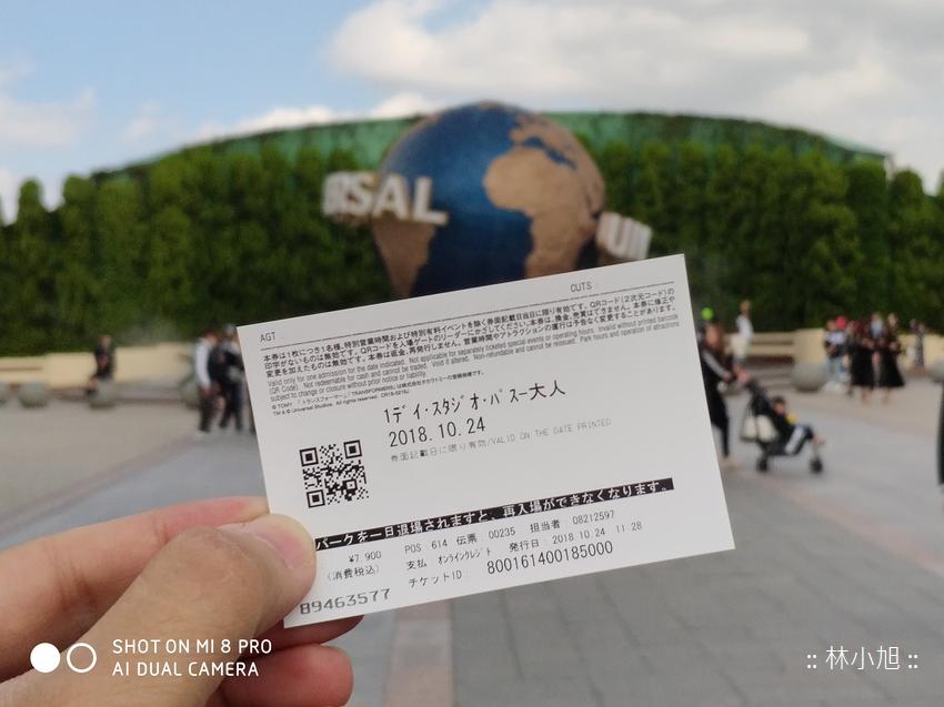 小米8 Pro 螢幕指紋版拍照(ifans 林小旭) (117).png.png.png