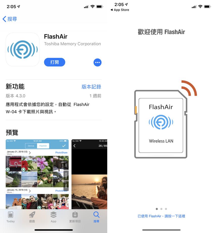 【開箱】東芝記憶體Toshiba Flash Air無線傳輸記憶卡W-04,讓相機照片可以馬上使WiFi傳到手機或平板!