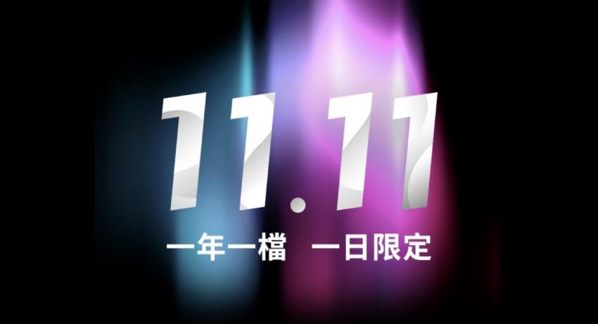 台灣之星 2019 雙 11 優惠 (4).png