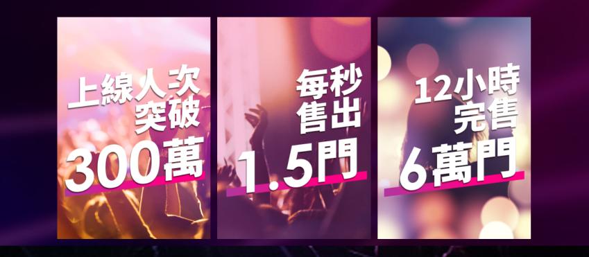 台灣之星 2019 雙 11 優惠 (6).png