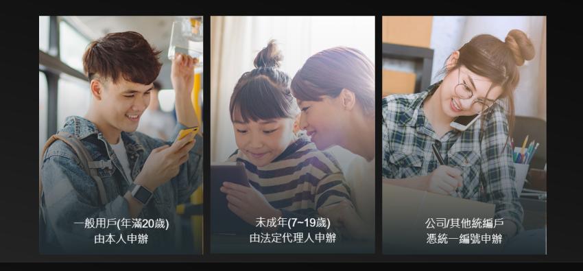 台灣之星 2019 雙 11 優惠 (7).png