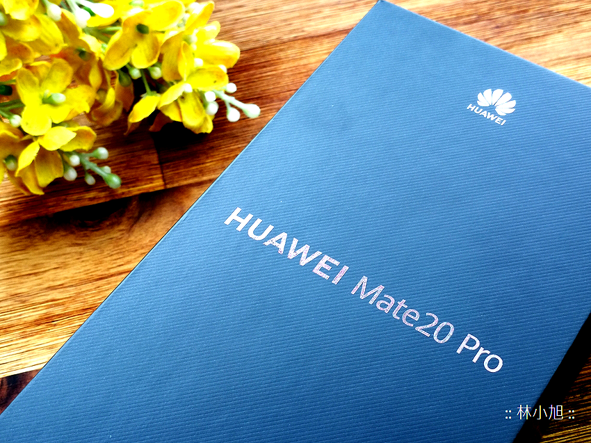 HUAWEI Mate 20 Pro 開箱 (ifans 林小旭) (22).png