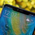 HUAWEI Mate 20 Pro 開箱 (ifans 林小旭) (3).png