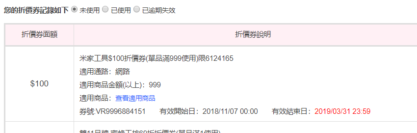 Wowstick SK+ 終極版智慧電動螺絲起子組開箱 (ifans 林小旭) (41).png