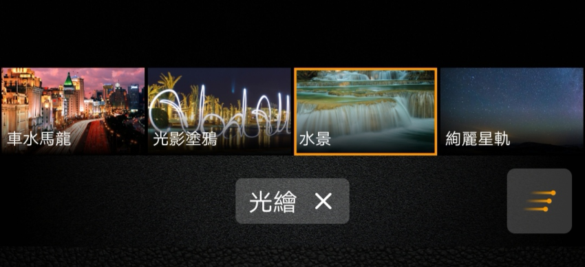 HUAWEI Mate 20 Pro 畫面 (ifans 林小旭) (10).png