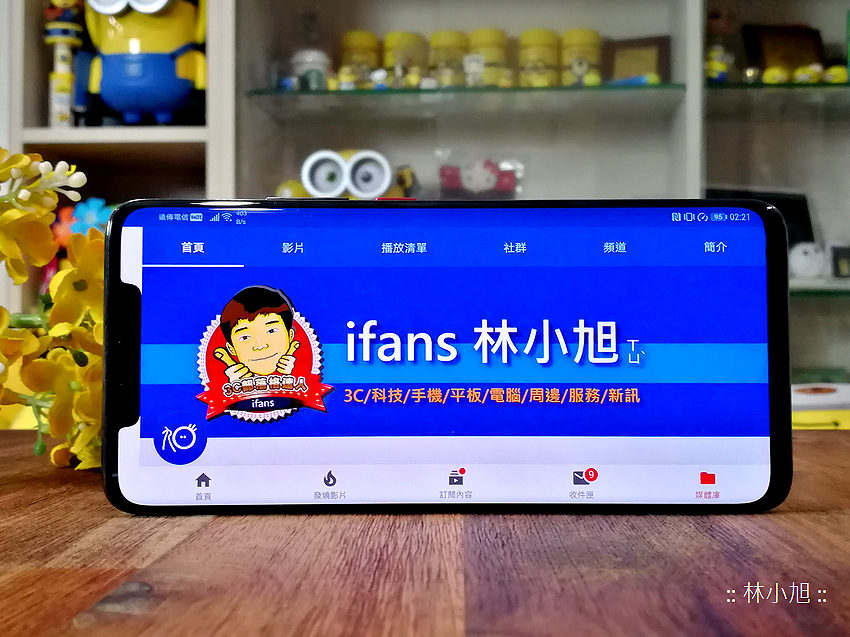 HUAWEI Mate 20 Pro 開箱 (ifans 林小旭) (50).png