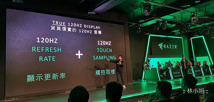 Razer 雷蛇 Phone 2 電競手機開箱 (ifans 林小旭) (16).png