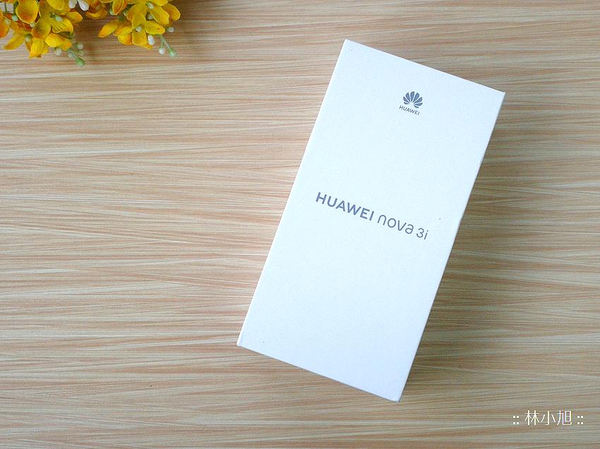 HUAWEI nova 3i 開箱 (ifans 林小旭) (25).png