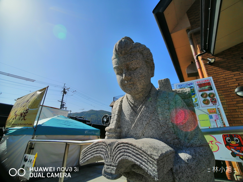 HUAWEI nova 3i 拍照 (ifans 林小旭) (45).png