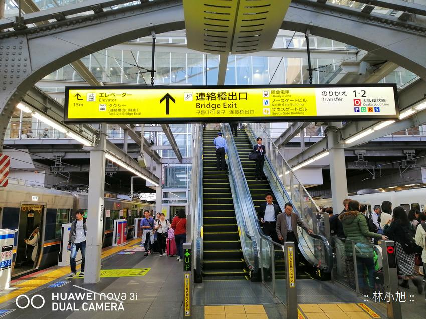 HUAWEI nova 3i 拍照 (ifans 林小旭) (34).png