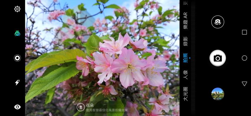 HUAWEI nova 3i 畫面 (ifans 林小旭) (06).png