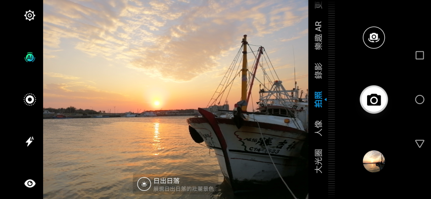 HUAWEI nova 3i 畫面 (ifans 林小旭) (07).png