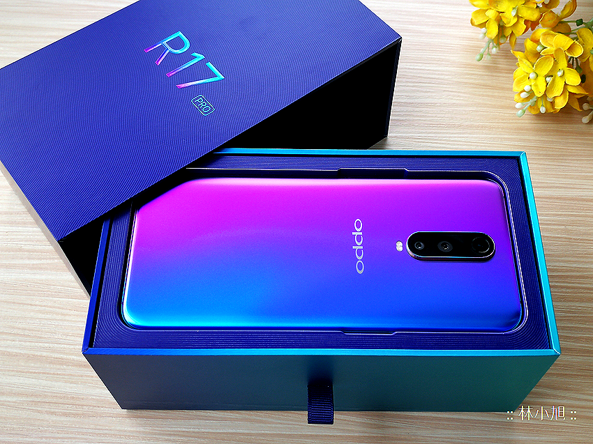 OPPO R17 Pro 開箱 (ifans 林小旭) (39).png