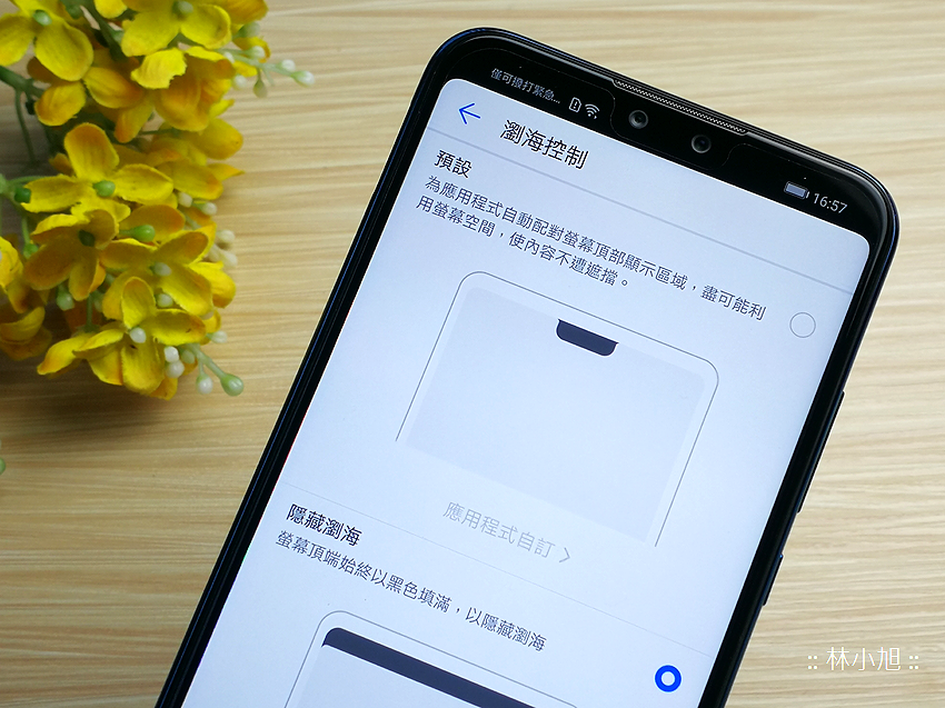 HUAWEI Y9 2019 開箱 (ifans 林小旭) (1).png