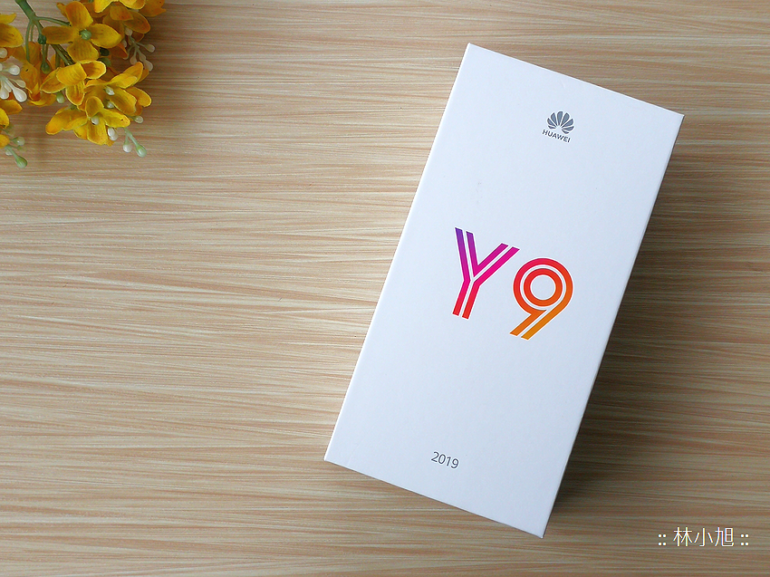 HUAWEI Y9 2019 開箱 (ifans 林小旭) (23).png