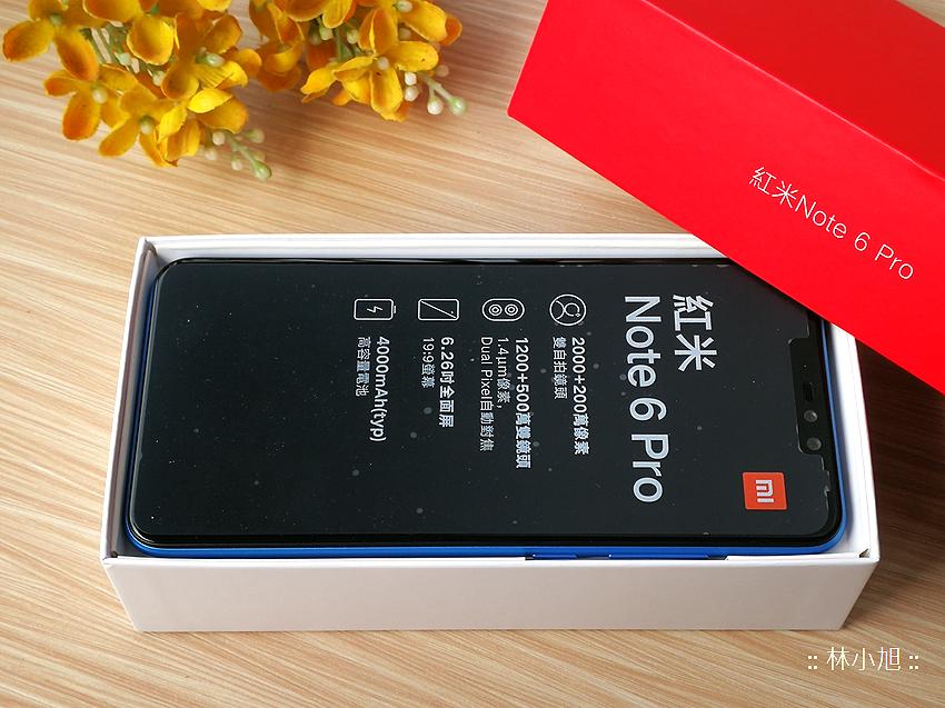 紅米Note 6 Pro 開箱 (ifans 林小旭) (12).png
