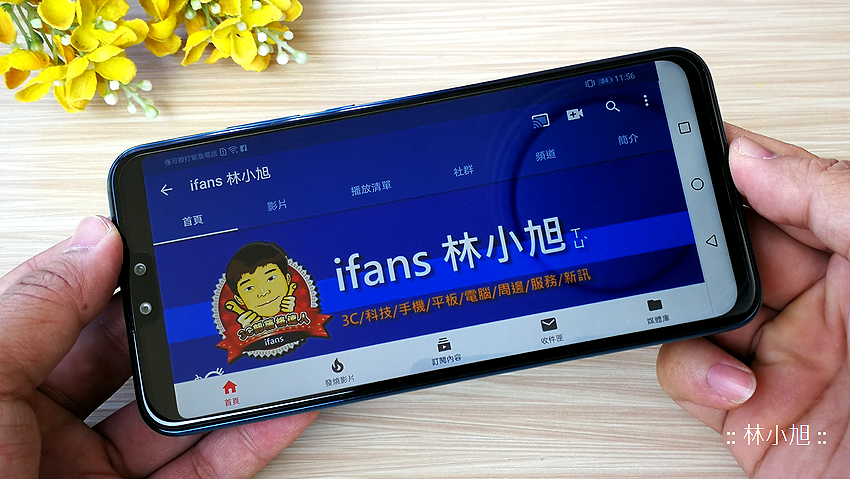 HUAWEI Y9 2019 開箱 (ifans 林小旭) (26).png