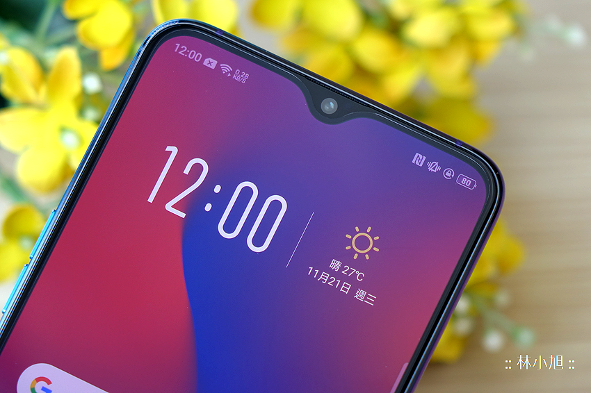 OPPO R17 Pro 開箱 (ifans 林小旭) (45).png