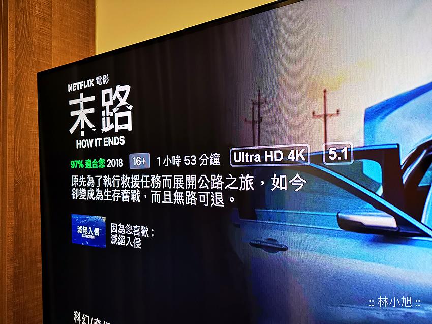 65 吋 Samsung 三星 NU8000 4K UHD 電視追劇開箱 (ifans 林小旭) (48).png