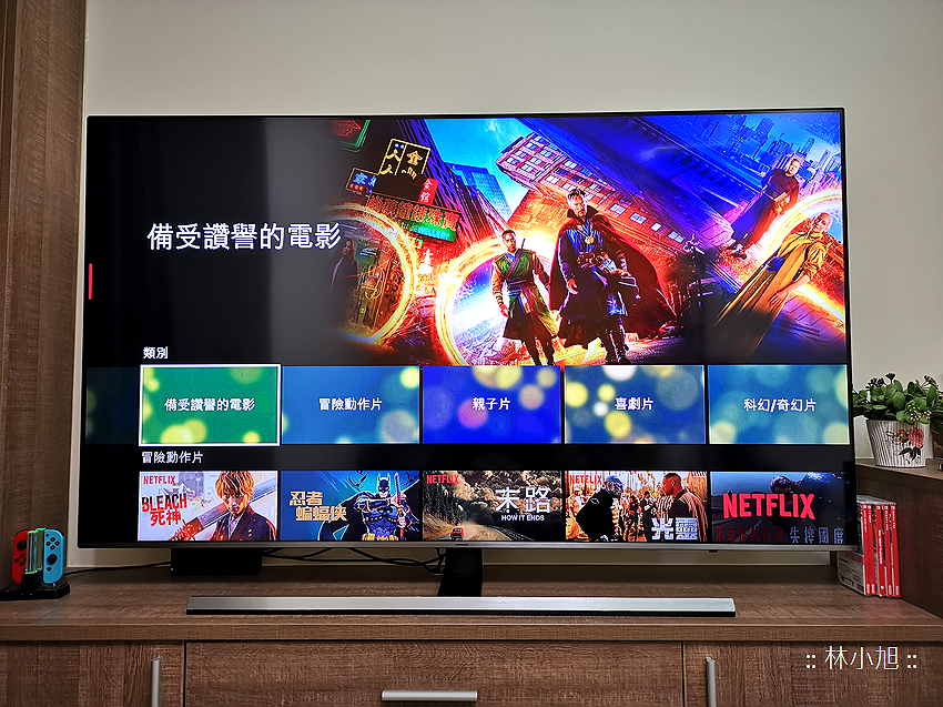 65 吋 Samsung 三星 NU8000 4K UHD 電視追劇開箱 (ifans 林小旭) (46).png
