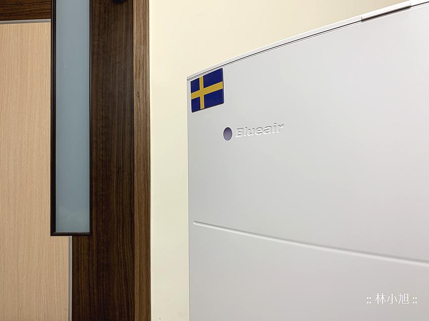 瑞典 Blueair Classic 480i 經典 i 系列空氣清淨機開箱 (25).png