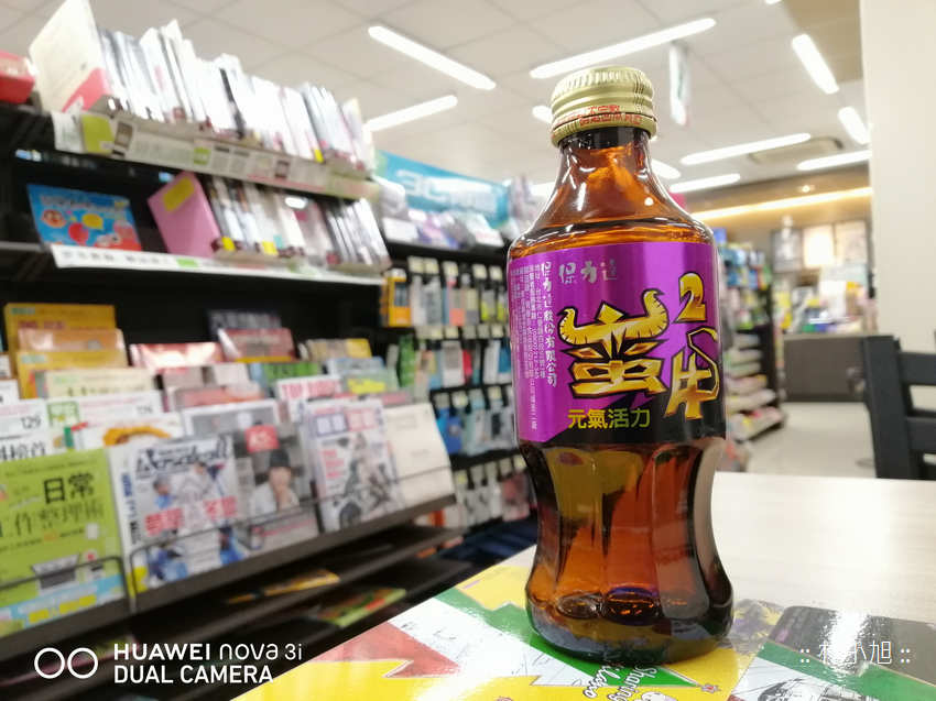 HUAWEI nova 3i 拍照 (ifans 林小旭) (62).png