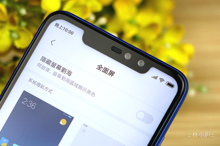 紅米Note 6 Pro 開箱 (ifans 林小旭) (26).png