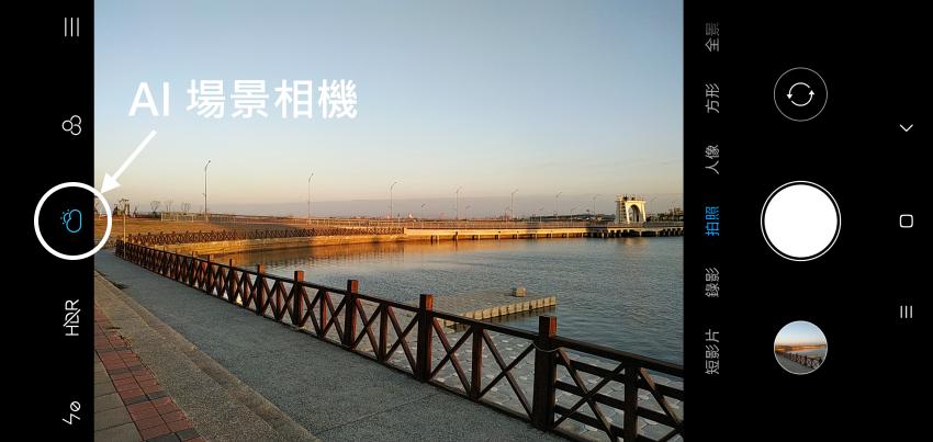 紅米Note 6 Pro 畫面 (ifans 林小旭) (11).png