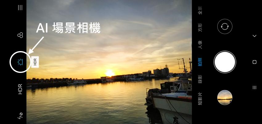 紅米Note 6 Pro 畫面 (ifans 林小旭) (12).png