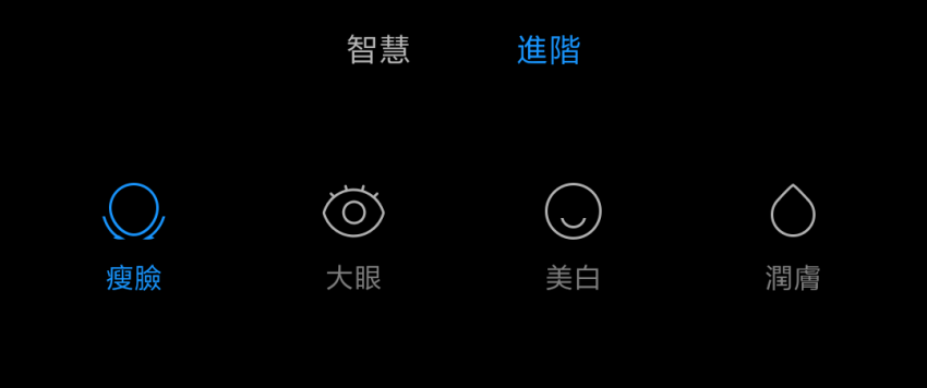 紅米Note 6 Pro 畫面 (ifans 林小旭) (2).png