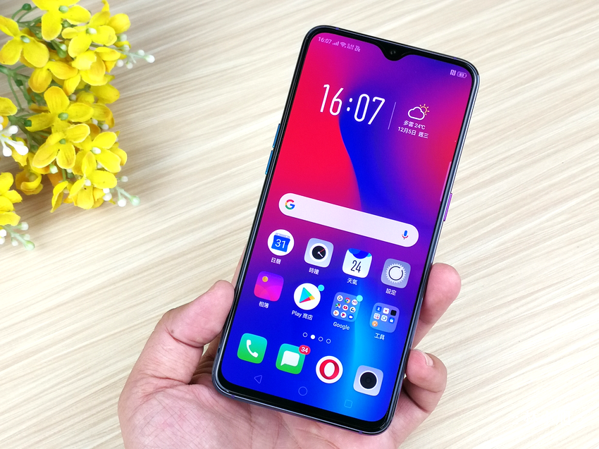OPPO R17 Pro 開箱 (ifans 林小旭) (59).png