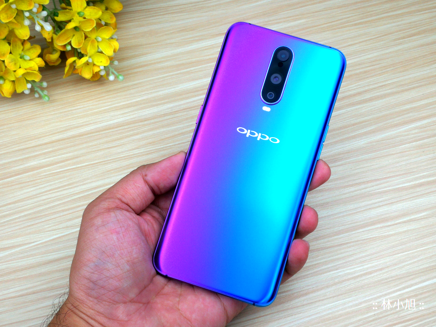 OPPO R17 Pro 開箱 (ifans 林小旭) (58).png