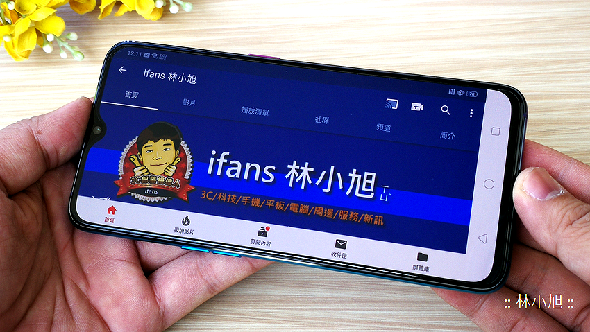 OPPO R17 Pro 開箱 (ifans 林小旭) (60).png