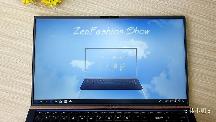 ASUS 華碩 ZenBook 15 筆記型電腦開箱 (ifans 林小旭) (18).png